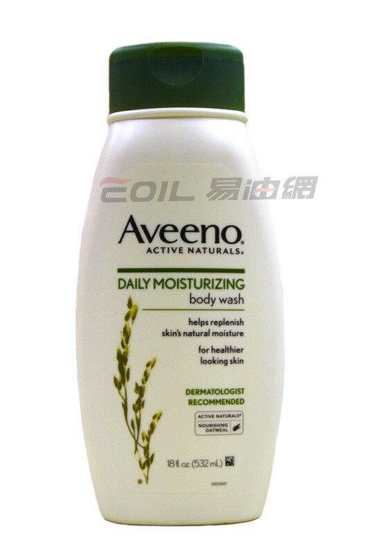 Aveeno 燕麥每日舒緩保濕沐浴乳 Natural Daily 18oz  532ml