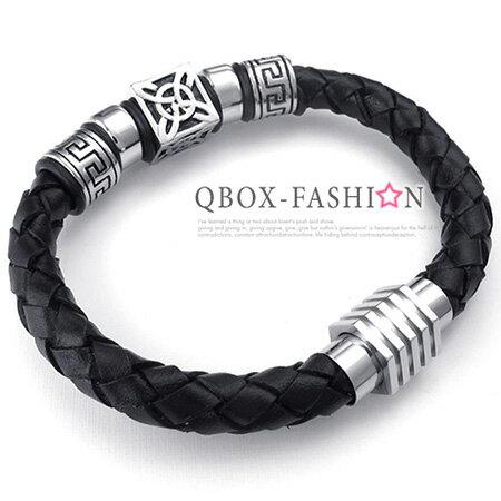 ~ QBOX ~FASHION 飾品~W10024551~精緻 編織環扣式圖騰316L鈦鋼