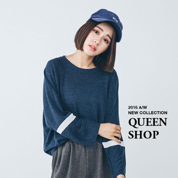 Queen Shop~01011952~袖子線條拼接針織衫 兩色售 ~  ~ ~  好康折