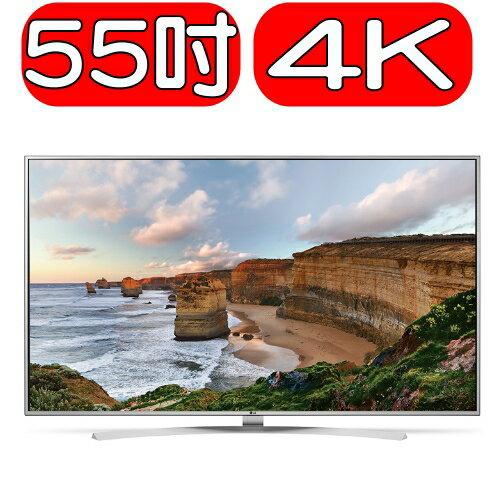 《特促可議價》LG樂金【55UH770T】電視《55吋》