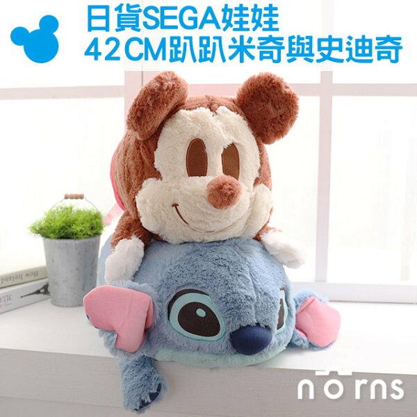 NORNS【日貨SEGA娃娃42CM趴趴米奇與史迪奇】日本景品迪士尼米老鼠抱枕靠墊絨毛玩偶可愛禮物趴姿