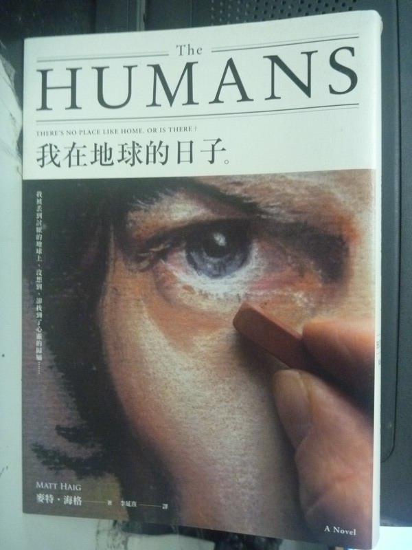 ~書寶 書T5/翻譯小說_LIE~我在地球的日子_麥特‧海格 ~  好康折扣