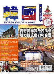 韓國玩全指南14`-15`版