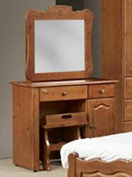【尚品傢俱】776-01 夏麗 浮雕柚木色3尺推拉式梳妝鏡化妝台(含椅)~另有烤白化妝台/美麗魔鏡桌/型男正妹桌
