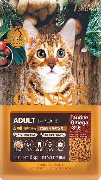 GENNIS吉妮斯 特級成貓配方 海鮮口味 6KG