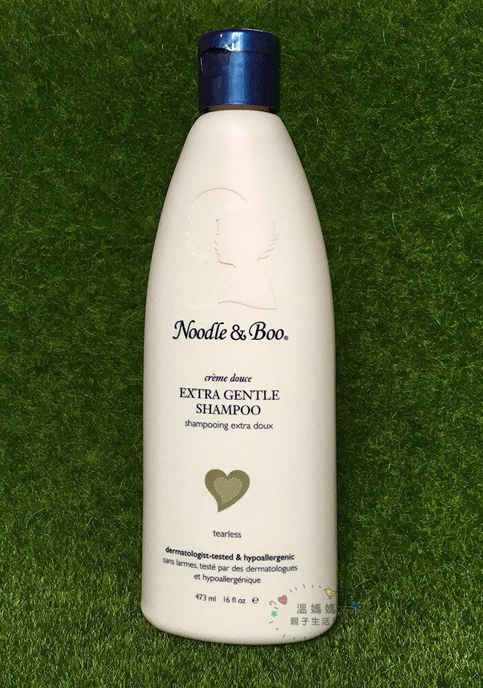 《★現貨★美國Noodle & Boo》寶寶溫和洗髮精Extra Gentle Shampoo大 16 oz 美國代購 平行輸入 溫媽媽