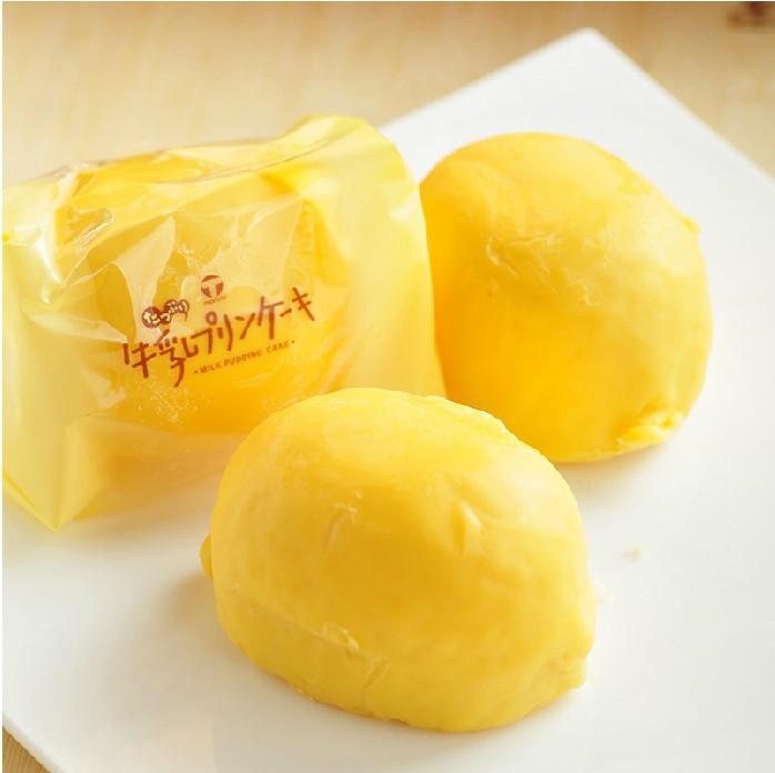 有樂町進口食品 日本進口 生乳布丁蛋糕 5入 4978498012149 1