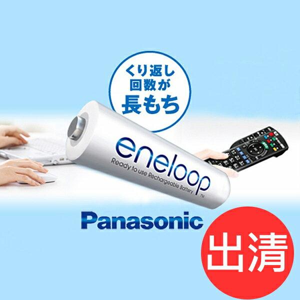 【外盒破損出清】Panasonic eneloop低自放鎳氫電充電電池(AA三號電池)