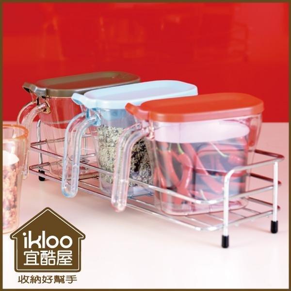 BO雜貨【SV5135】ikloo廚房調味罐4入組 調味瓶 調料盒 保鮮盒 置物架 油鹽 湯匙 廚房用品
