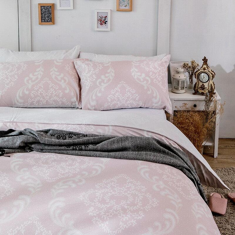 床包被套組 / 單人【寧靜洛可可】科技天絲,含一件枕套,戀家小舖