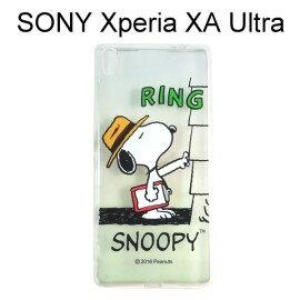 SNOOPY 透明軟殼 [RING] SONY Xperia XA Ultra F3215 史努比【台灣正版授權】