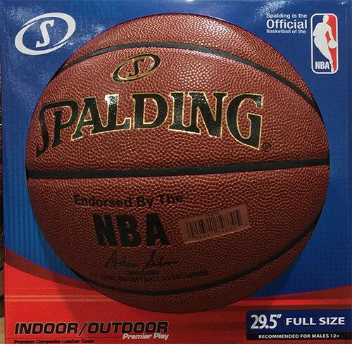 【隔日出貨】SPALDING BASKETBALL 斯伯丁合成皮籃球(7號)ZI/O EXCEL 系列