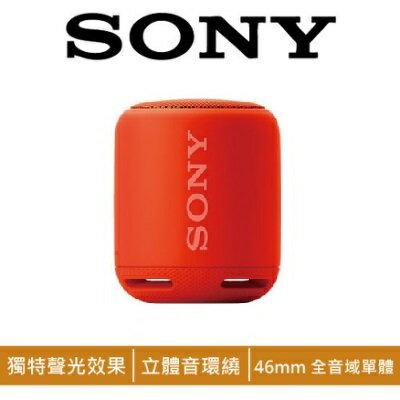 ~隔日出貨~SONY SRS~XB10 攜式無線藍牙喇叭 EXTRA BASS 重低音 I