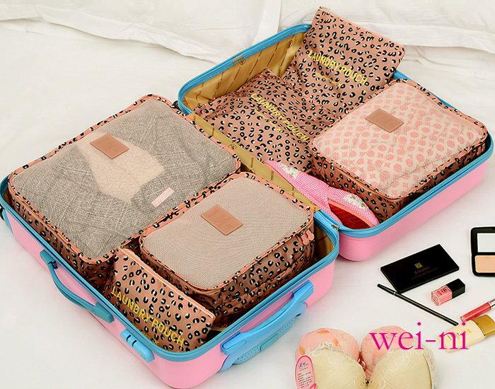 wei-ni 印花WeekEight旅行收納行李袋(6件/套) 旅行收納六件套