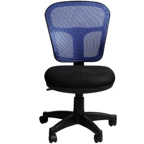 凱堡傢俬生活館:【凱堡】菩提透氣網布電腦椅辦公椅A10070