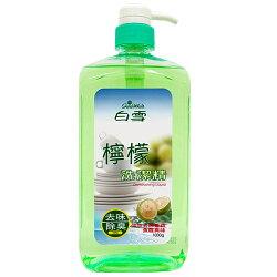 白雪 洗潔精-檸檬 1000g