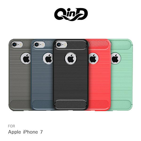 強尼拍賣~ QinD Apple iPhone 7 4.7吋 拉絲矽膠套 防摔殼 軟殼 背