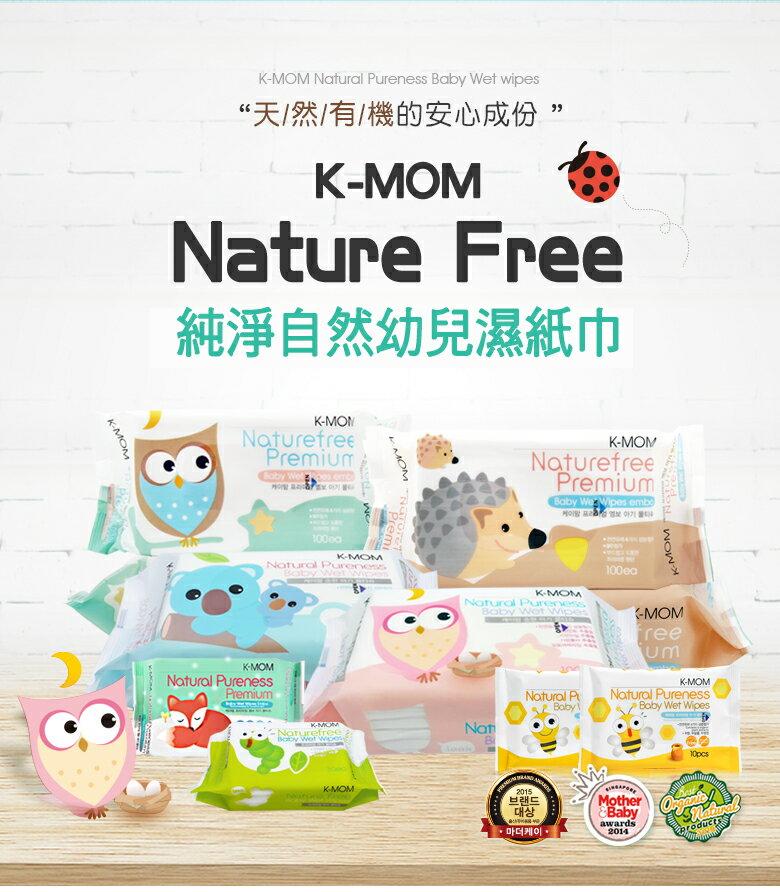 【MOTHER-K】天然嬰幼兒濕紙巾 / 輕巧款10抽 1