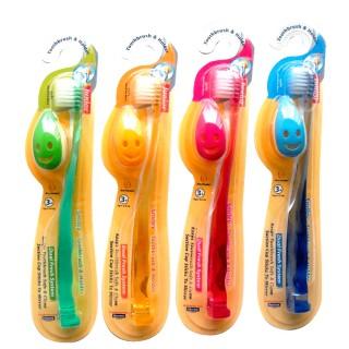 【晨光】韓國製 彩色軟毛牙刷 附微笑吸盤收納盒(四色不挑色隨機出貨)  (520333)【預購】