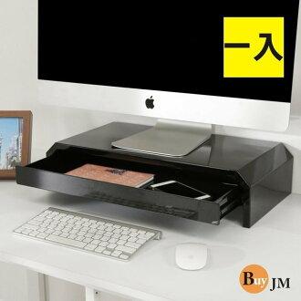 鐵製螢幕架(附抽屜) 桌上架 書桌 電腦桌 收納架 二色【馥葉】型號IS5325-DR 免組裝 可加購鍵盤架