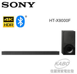 【佳麗寶】【SONY】單件式環繞家庭劇院【HT-X9000F】預購