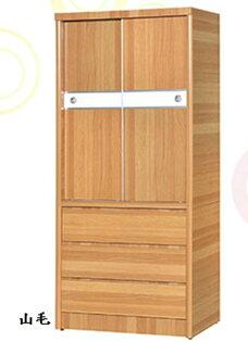 【尚品家具】637-15山毛3x7皮諾可-三抽衣櫥衣櫃收納櫃櫥櫃~共五色