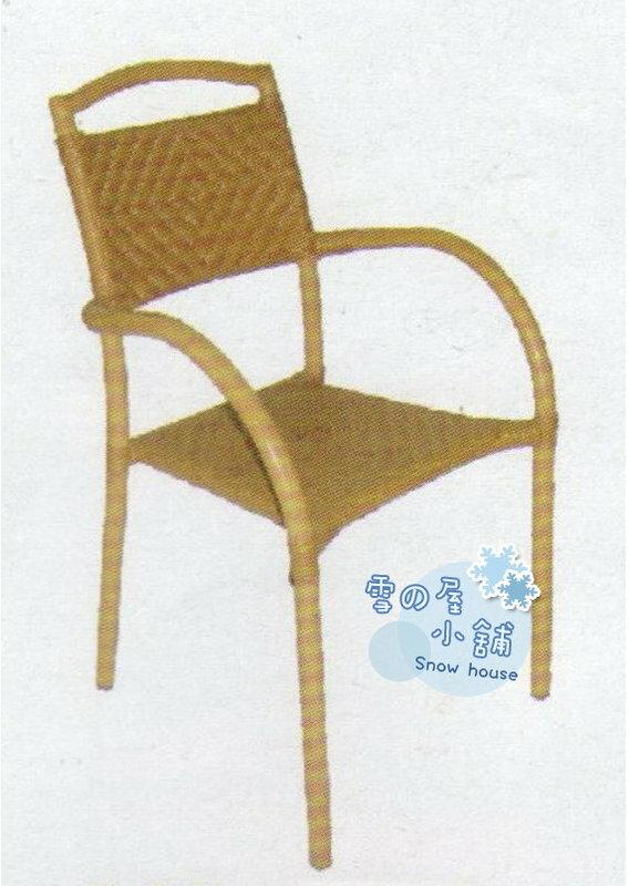╭~雪之屋小舖~╯O~06P16 有扶手全焊接鋁製椅  戶外摩登椅  戶外休閒椅  餐椅