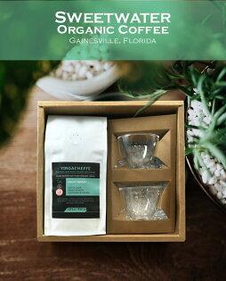 精選分享杯咖啡豆禮盒--#09