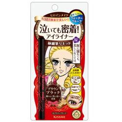 日本 KISS ME 奇士美 花漾美姬 零阻力迷人深邃棕眼線液筆(0.4ml)【庫奇小舖】