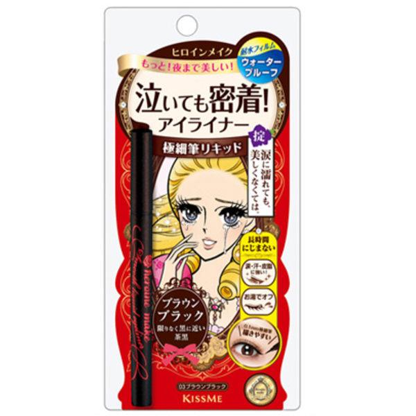 日本KISSME奇士美花漾美姬零阻力迷人深邃棕眼線液筆(0.4ml)【庫奇小舖】