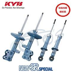 HONDA CRV 12~ 日本原裝KYB NEW SR藍筒避震器(免運)