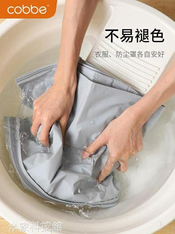 衣物防塵袋 卡貝灰色衣服防塵罩掛式家用掛衣袋西裝套子收納大衣