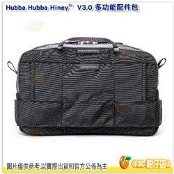 創意坦克 Thinktank Hubba Hubba Hiney V3.0 多功能 配件包 公司貨 TTP063