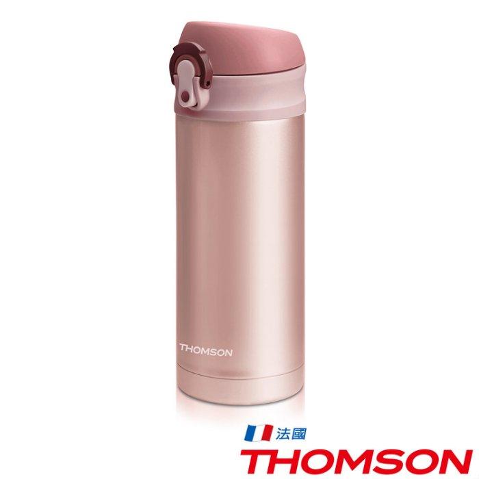 THOMSON 350ml 雙層304不鏽鋼保溫瓶 TM-SAA0435H