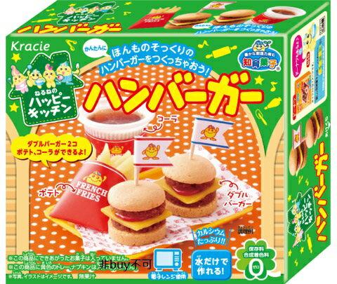 *非buy不可* DIY 知育菓子 知育果子 兒童節 萬聖節 聖誕節 生日禮 交換禮 漢堡套餐