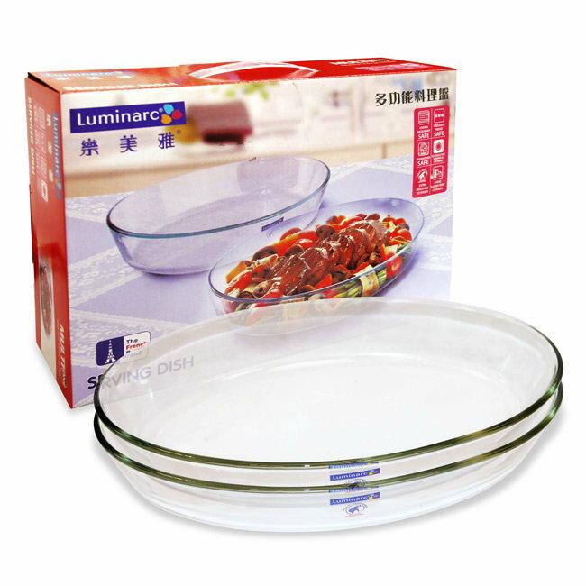 [滿3千,10%點數回饋]Luminarc 樂美雅1.7L多功能料理盤 SP-1709 *免運費*
