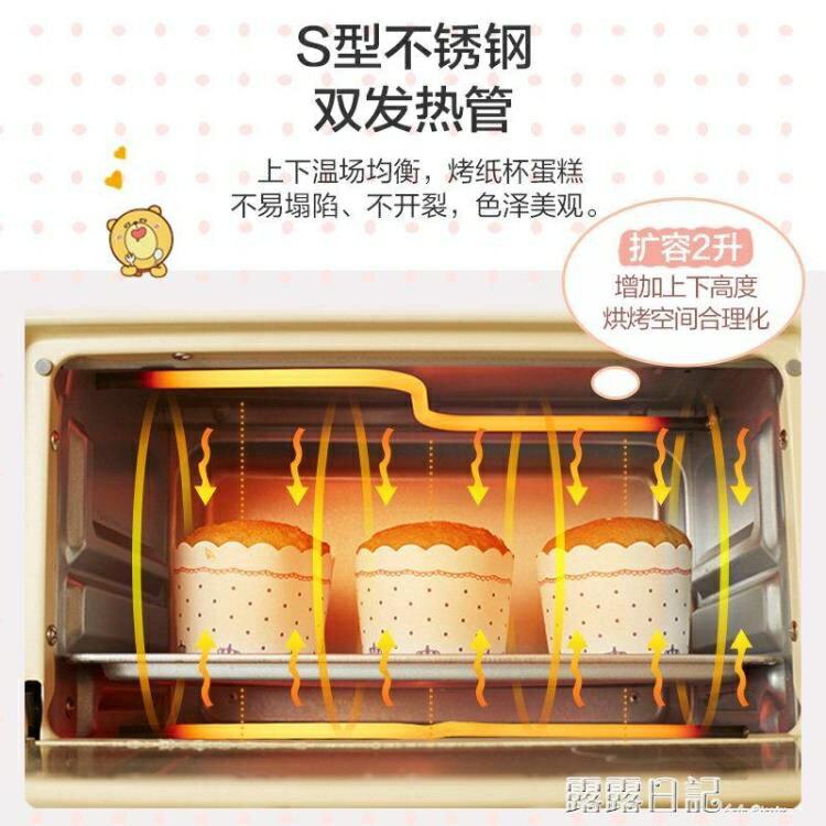 新店五折 220V 電烤箱家用小型烘焙自由定時操控全自動蛋糕面包小烤箱