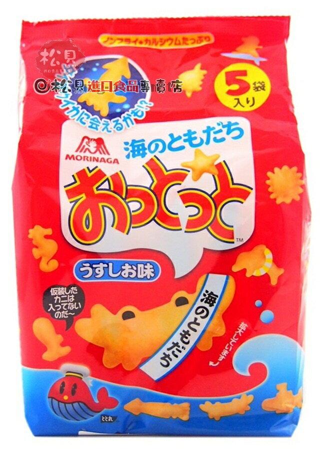 森永小魚餅5袋入95g【4902888188404】