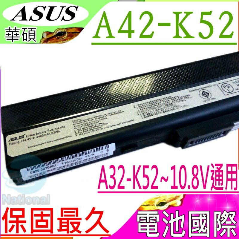 ASUS 電池(原廠8芯)-華碩 A42-K52,A42,A52,A62,A52DY,A52JE,A52JTA52JU,A52JV,A52N,A52BY,X52,X51,X5K,X8F,PRO51,P