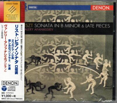 DENON 阿方納西夫(Valery Afanassiev)/李斯特:b小調奏鳴曲、鋼琴小品(Liszt:Sonata in b minor & Late Pieces)【1CD】