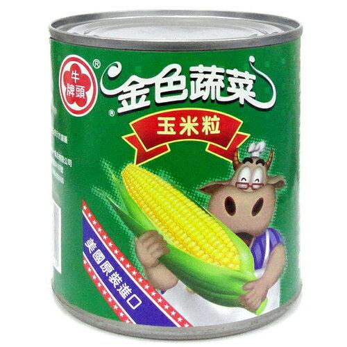 牛頭牌 金色蔬菜 玉米粒 312g