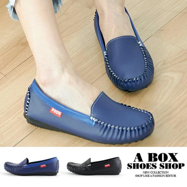 【AN0901】百搭素色休閒平底懶人鞋舒適好穿搭MIT台灣製1.5CM2色