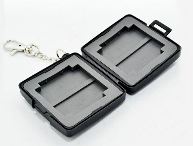 又敗家@uWinka存共6張記憶卡收納盒(CF兩張.MSPD四張)CF卡盒MSPD卡盒放置盒CF卡卡盒MSPD卡卡盒CF盒Memory Stick PRO Duo收藏盒