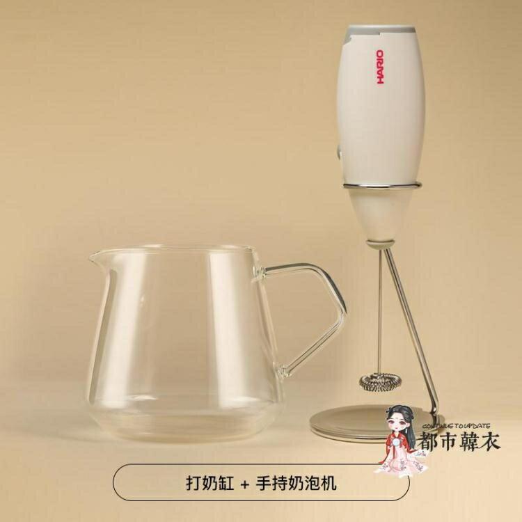 奶泡機 奶泡器咖啡拉花手持電動打奶泡器牛奶打泡器奶泡桿