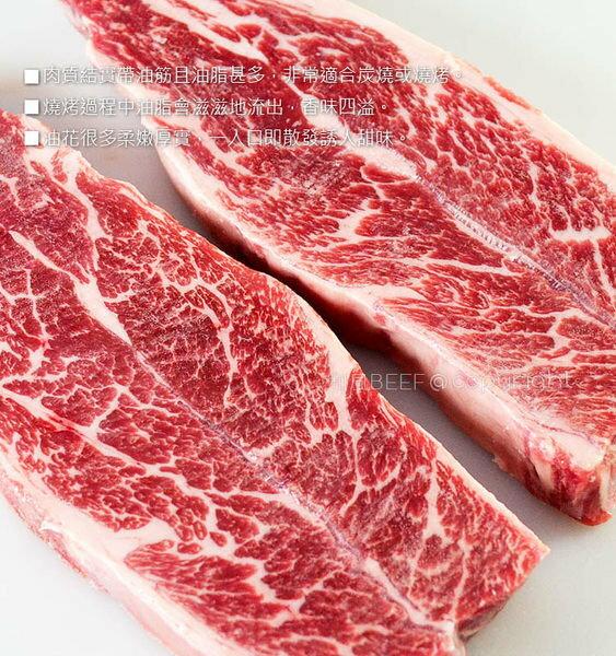 和風牛肉☆美國choice無骨牛小排火鍋片☆鍋物中的好美味