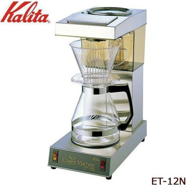 日本公司貨 日本製 Kalita  業務用 商用 咖啡機  ET-12N 2019年最新款 日本必買代購