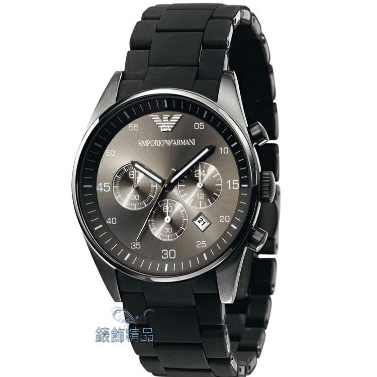 【錶飾精品】ARMANI手錶 亞曼尼表 三眼計時 日期 黑膠包不鏽鋼錶帶男錶 AR5889 全新正品 生日 情人禮物