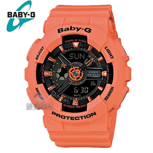 【錶飾精品】現貨 卡西歐CASIO BABY-G 立體錶盤 粉橘框黑BA-111-4A2全新原廠正品 少女時代 太妍BA-111-4A2DR禮物