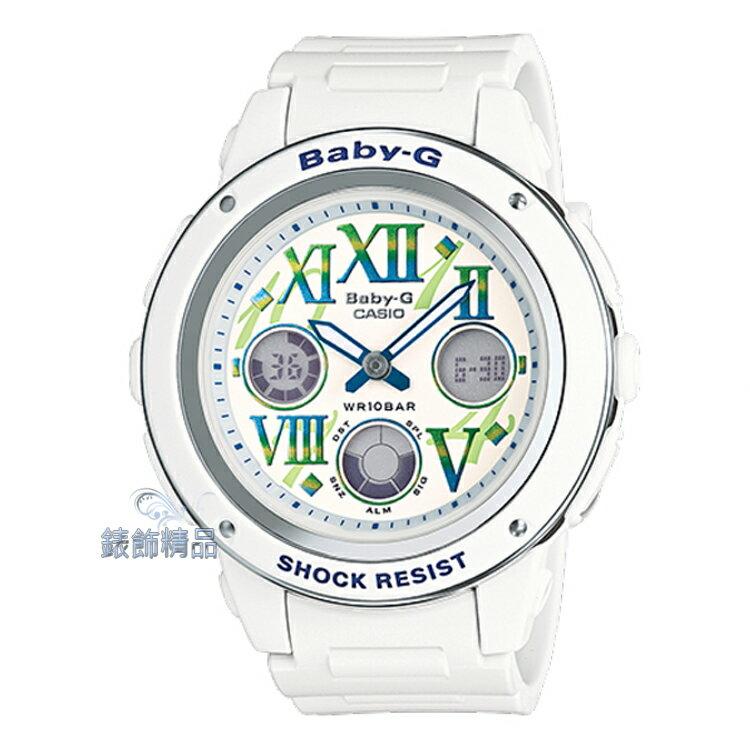 【錶飾精品】現貨CASIO卡西歐BABY-G白BGA-150GR-7BDR大錶徑BGA-150GR-7B羅馬數字繽紛漸層色彩 全新原廠正品 生日 情人節 禮物 禮品