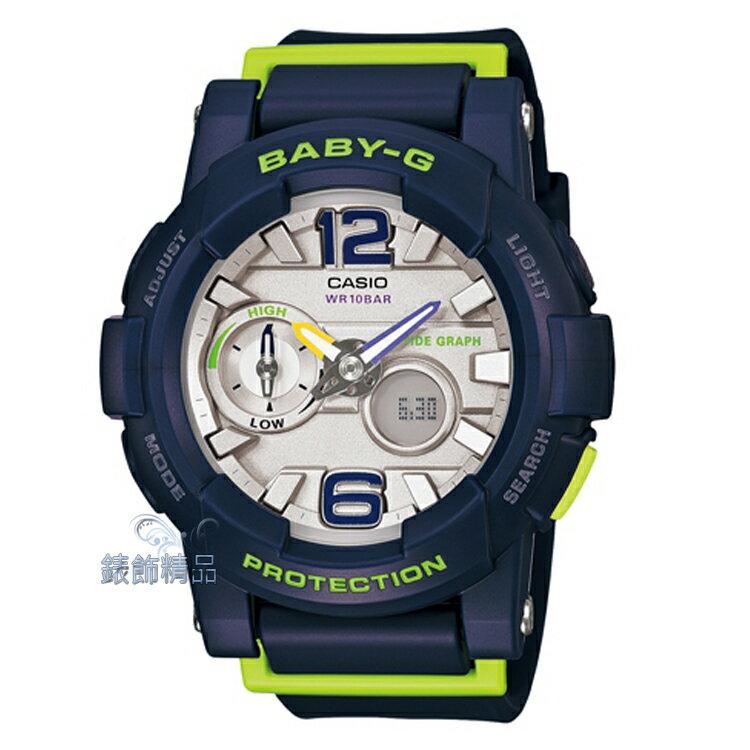 ~錶飾 ~ 卡西歐CASIO Baby~G 衝浪極限 潮汐顯示 BGA~180~2B 正品